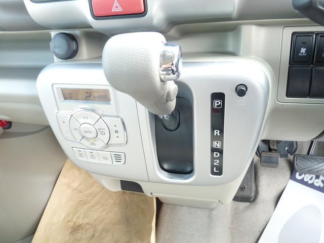 「日産」「NV100クリッパー」「コンパクトカー」「神奈川県」の中古車14