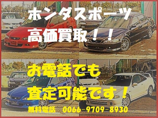 タイプR X Goo鑑定済み テイン車高調 3か月保証付き(9枚目)