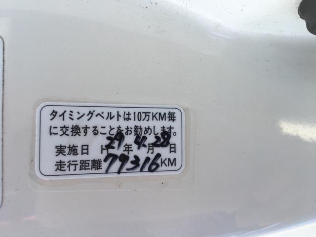 タイプR 6か月保証付き Goo鑑定済み(17枚目)