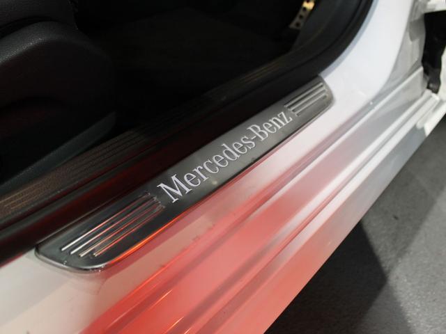C220dアバンギャルド AMGライン MB認定2年保証 AMGライン ベーシックPKG(32枚目)