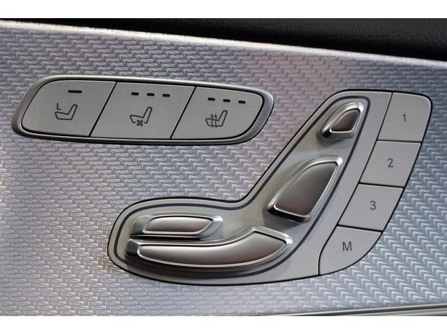 E220d 4マチック オールテレイン MB認定2年保証 エクスクルーシブPKG 黒本革シート(13枚目)