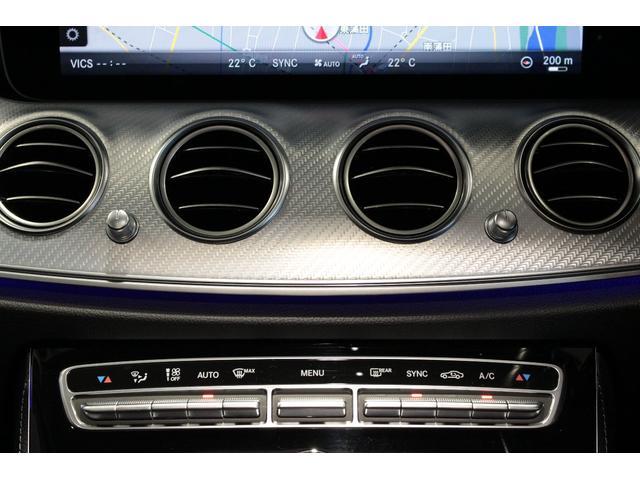 E220d 4マチック オールテレイン MB認定2年保証 エクスクルーシブPKG 黒本革シート(17枚目)