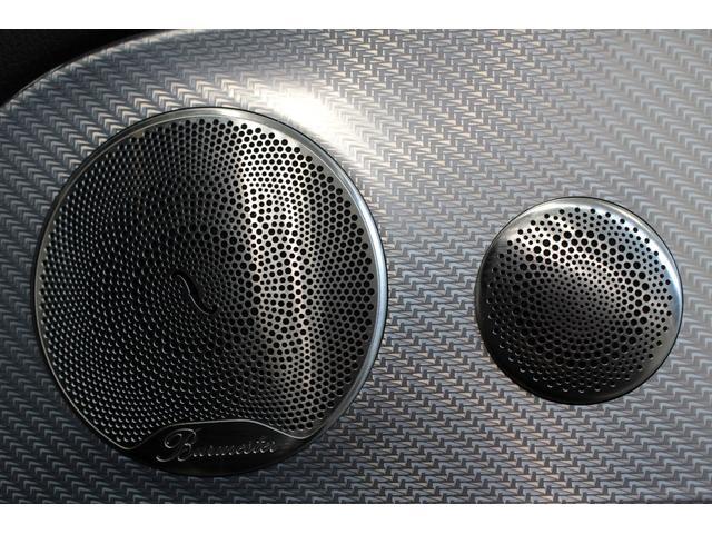 E220d 4マチック オールテレイン MB認定2年保証 エクスクルーシブPKG 黒本革シート(21枚目)