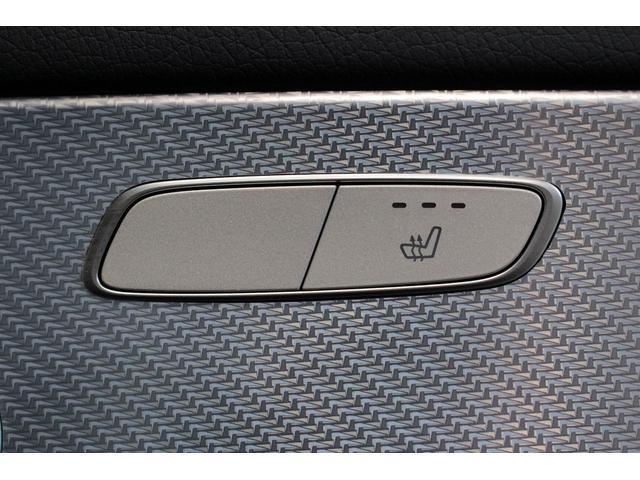 E220d 4マチック オールテレイン MB認定2年保証 エクスクルーシブPKG 黒本革シート(22枚目)