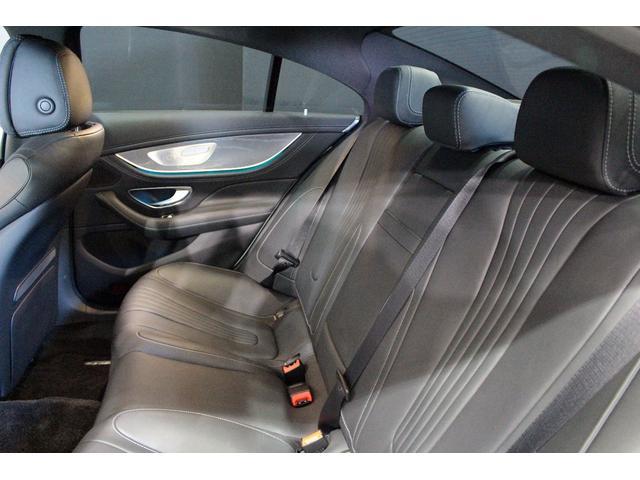 CLS450 4マチック スポーツ MB認定2年保証 エクスクルーシブPKG ガラス・スライディングルーフ ダイヤモンドホワイト 黒本革シート(12枚目)