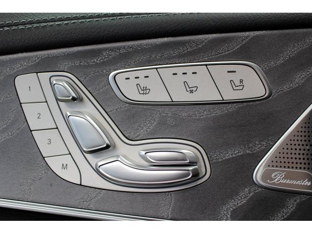 CLS450 4マチック スポーツ MB認定2年保証 エクスクルーシブPKG ガラス・スライディングルーフ ダイヤモンドホワイト 黒本革シート(13枚目)
