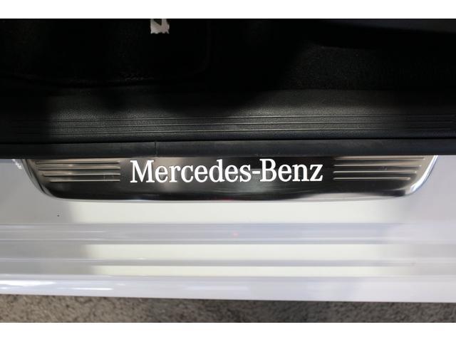 CLS450 4マチック スポーツ MB認定2年保証 エクスクルーシブPKG ガラス・スライディングルーフ ダイヤモンドホワイト 黒本革シート(32枚目)