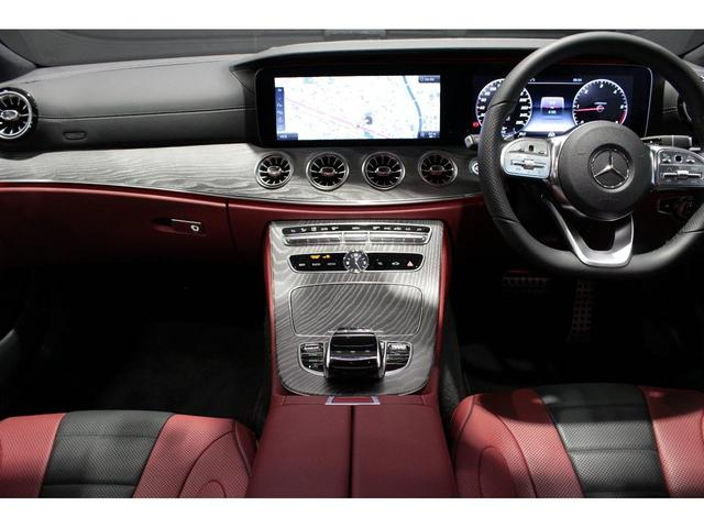 CLS220d スポーツ エクスクルーシブパッケージ MB認定2年保証 エクスクルーシブPKG ガラス・スライディングルーフ ベンガルレッド&黒ツートン本革シート(9枚目)