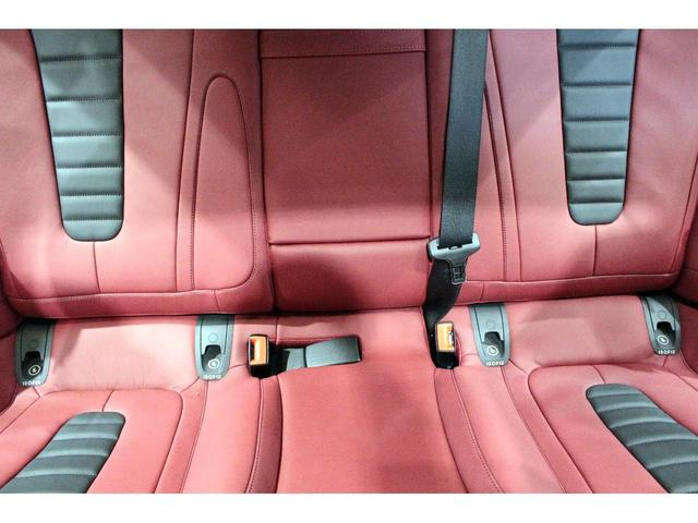CLS220d スポーツ エクスクルーシブパッケージ MB認定2年保証 エクスクルーシブPKG ガラス・スライディングルーフ ベンガルレッド&黒ツートン本革シート(19枚目)