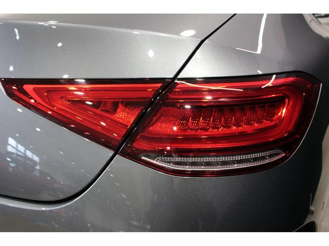 CLS220d スポーツ エクスクルーシブパッケージ MB認定2年保証 エクスクルーシブPKG ガラス・スライディングルーフ ベンガルレッド&黒ツートン本革シート(28枚目)