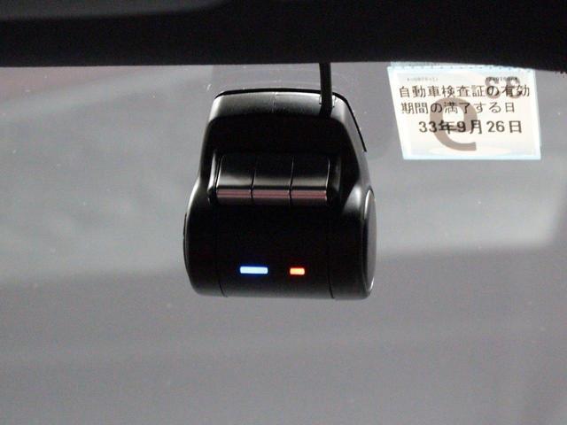 CLS220d スポーツ エクスクルーシブパッケージ MB認定2年保証 エクスクルーシブPKG ガラス・スライディングルーフ ベンガルレッド&黒ツートン本革シート(31枚目)