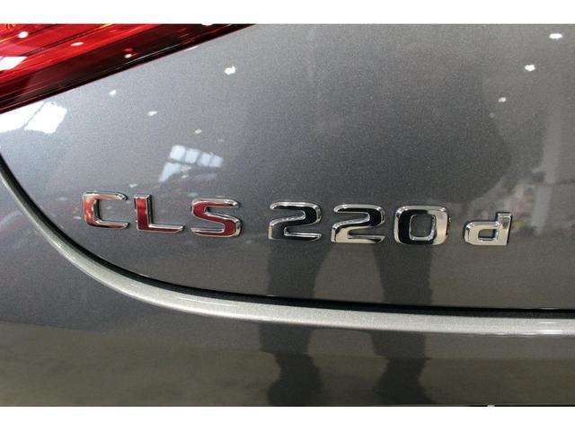 CLS220d スポーツ エクスクルーシブパッケージ MB認定2年保証 エクスクルーシブPKG ガラス・スライディングルーフ ベンガルレッド&黒ツートン本革シート(32枚目)