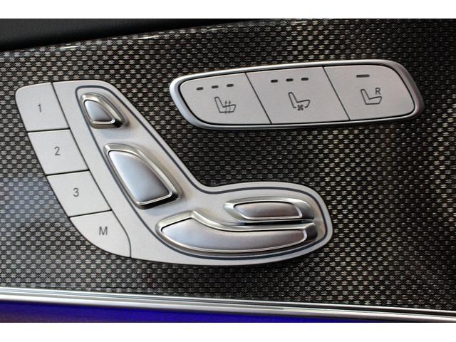 E63 S 4マチック+ ステーションワゴン MB認定2年保証 エクスクルーシブPKG ヒヤシンスレッド ナッツブラウン本革シート(13枚目)