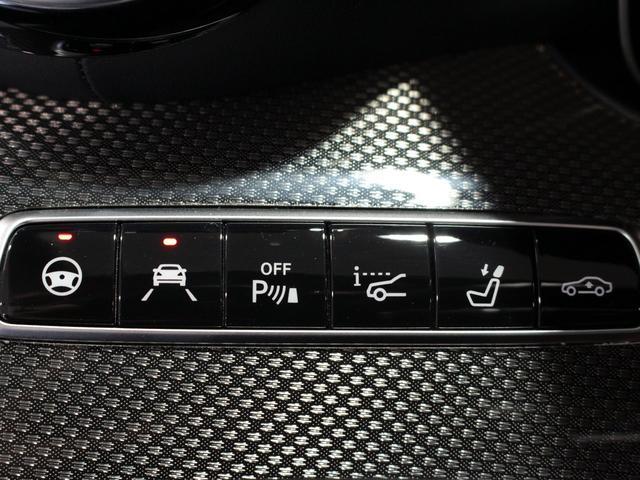 E63 S 4マチック+ ステーションワゴン MB認定2年保証 エクスクルーシブPKG ヒヤシンスレッド ナッツブラウン本革シート(14枚目)