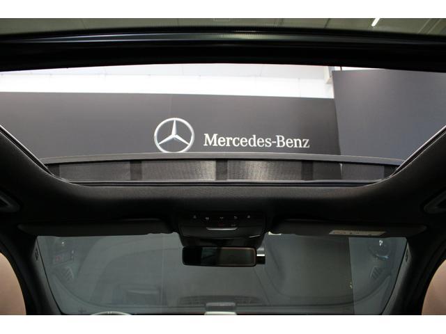 E63 S 4マチック+ ステーションワゴン MB認定2年保証 エクスクルーシブPKG ヒヤシンスレッド ナッツブラウン本革シート(16枚目)
