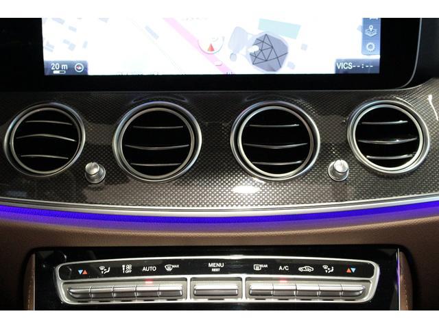 E63 S 4マチック+ ステーションワゴン MB認定2年保証 エクスクルーシブPKG ヒヤシンスレッド ナッツブラウン本革シート(19枚目)