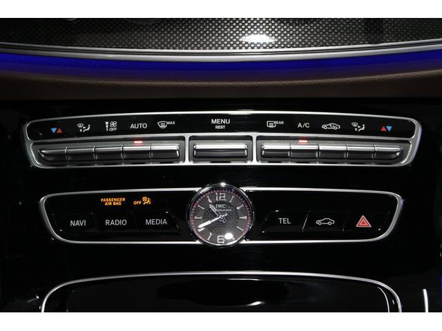 E63 S 4マチック+ ステーションワゴン MB認定2年保証 エクスクルーシブPKG ヒヤシンスレッド ナッツブラウン本革シート(20枚目)