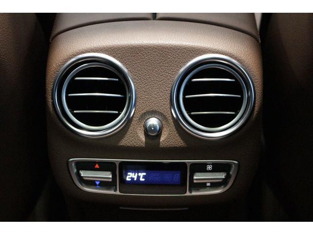 E63 S 4マチック+ ステーションワゴン MB認定2年保証 エクスクルーシブPKG ヒヤシンスレッド ナッツブラウン本革シート(21枚目)