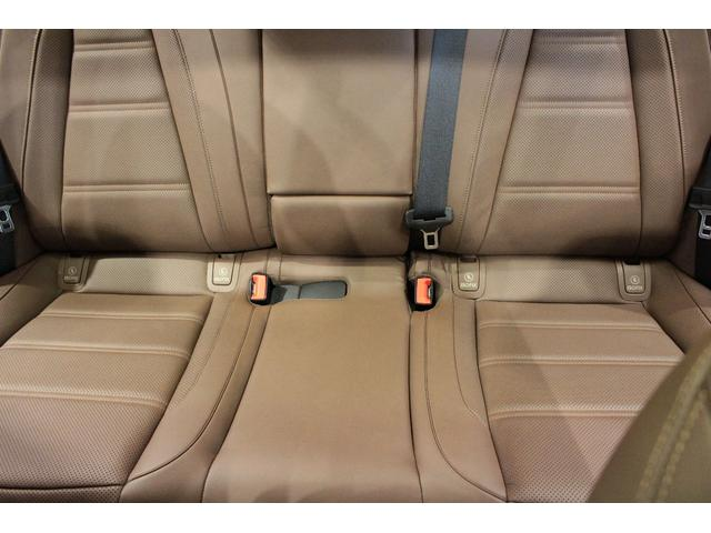E63 S 4マチック+ ステーションワゴン MB認定2年保証 エクスクルーシブPKG ヒヤシンスレッド ナッツブラウン本革シート(22枚目)