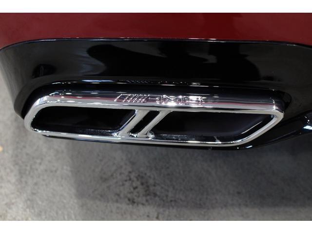E63 S 4マチック+ ステーションワゴン MB認定2年保証 エクスクルーシブPKG ヒヤシンスレッド ナッツブラウン本革シート(32枚目)