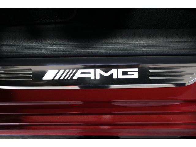 E63 S 4マチック+ ステーションワゴン MB認定2年保証 エクスクルーシブPKG ヒヤシンスレッド ナッツブラウン本革シート(33枚目)