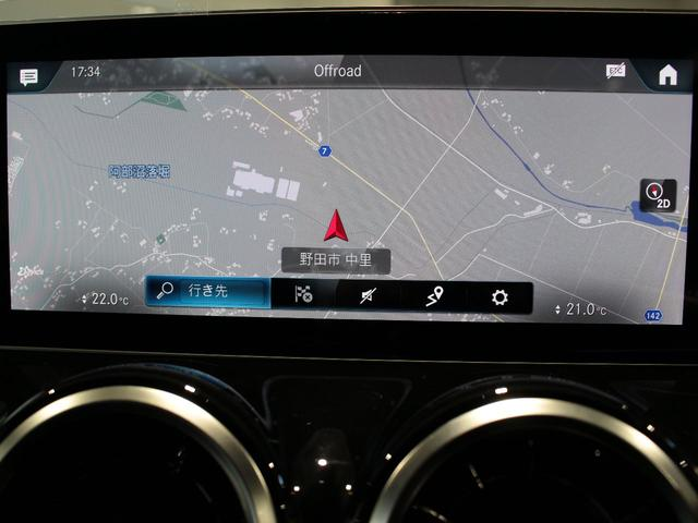 GLB200d 新車保証継承 メタリック ナビゲーションPKG(14枚目)