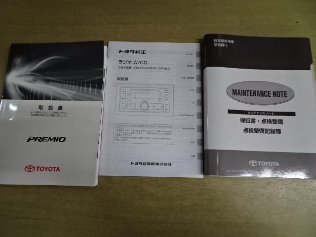 F Lパッケージ・CD・ETC(14枚目)