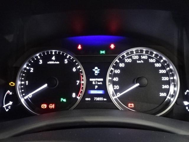 GS350 Fスポーツ・HDDナビ・車検整備付き(18枚目)