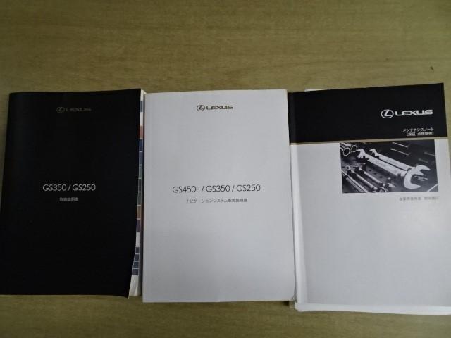 GS350 Fスポーツ・HDDナビ・車検整備付き(19枚目)