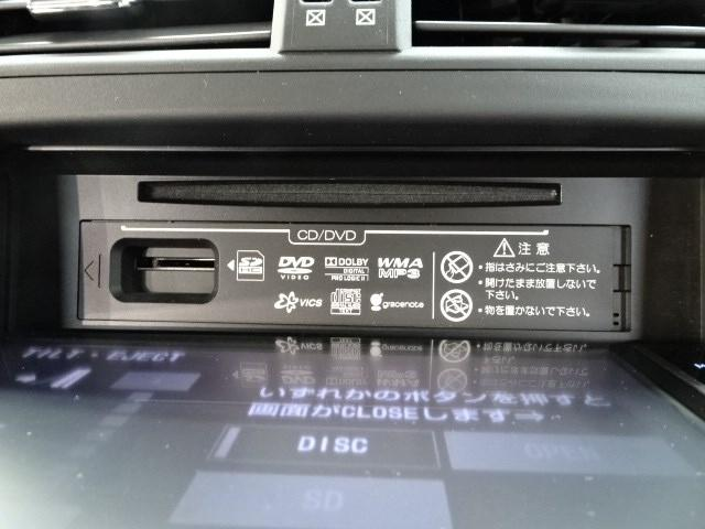 240S スマートキー HDDナビ(7枚目)