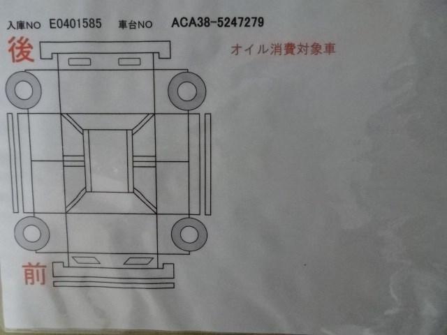 240S スマートキー HDDナビ(19枚目)