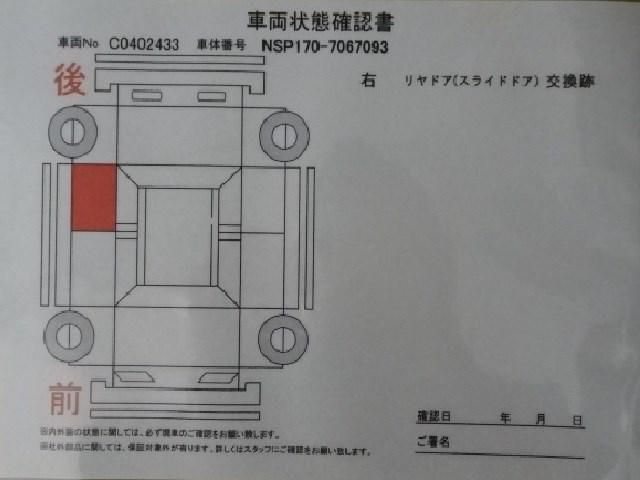 「トヨタ」「シエンタ」「ミニバン・ワンボックス」「神奈川県」の中古車19