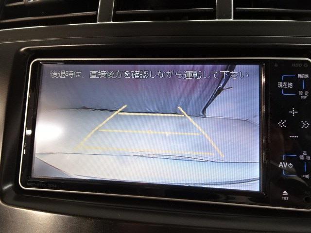 「トヨタ」「プリウスアルファ」「ミニバン・ワンボックス」「神奈川県」の中古車7