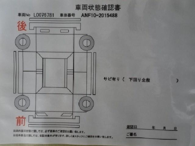 「レクサス」「HS」「セダン」「神奈川県」の中古車19