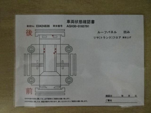 「トヨタ」「アルファード」「ミニバン・ワンボックス」「神奈川県」の中古車18