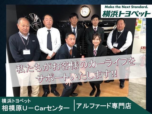 「トヨタ」「アルファード」「ミニバン・ワンボックス」「神奈川県」の中古車27