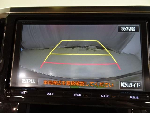 X スマートキー メモリーナビ バックカメラ ETC(7枚目)