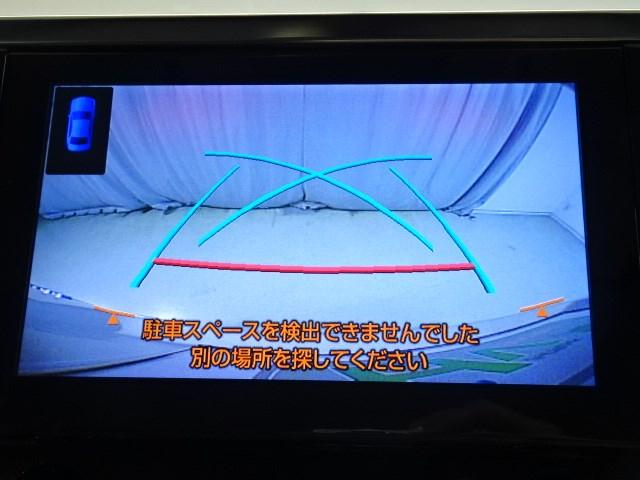 SR Cパッケージ スマートキー メモリーナビ バックカメラ(7枚目)