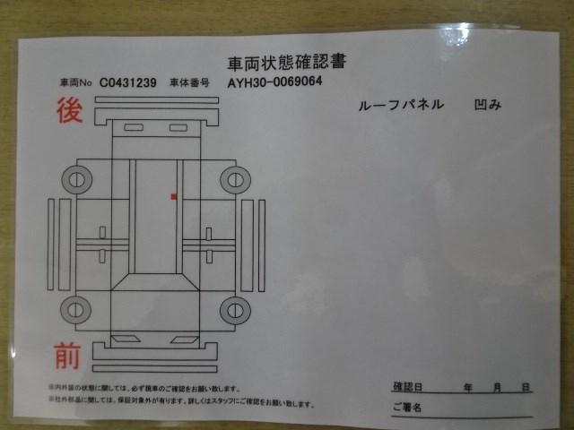 SR Cパッケージ スマートキー メモリーナビ バックカメラ(18枚目)