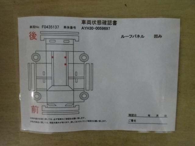 SR Cパッケージ スマートキー メモリーナビ バックカメラ(19枚目)