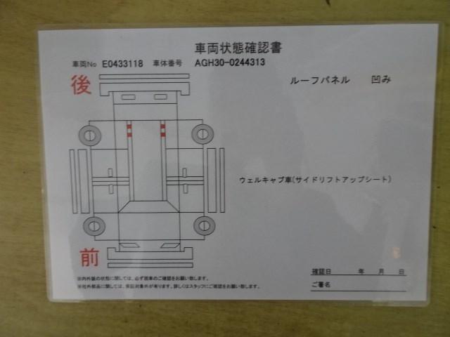 Xサイドリフトアップ スマートキー メモリーナビ(20枚目)
