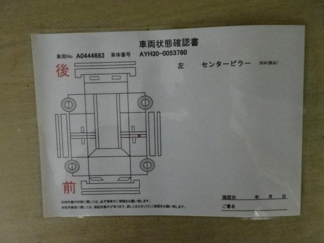 X スマートキー メモリーナビ バックカメラ ETC(18枚目)