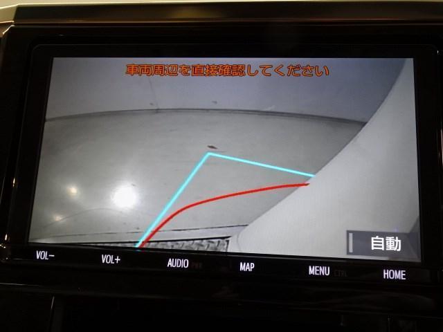 数ある販売店の中から、当店の展示車両をご覧になって頂いて誠にありがとうございます。ごゆっくりご覧下さい。 042-758-6011 横浜トヨペット相模原中央U-CARセンター