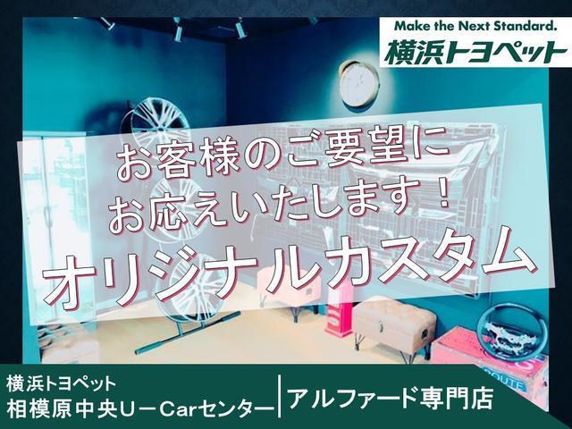 厳選された横浜トヨペットの良質な新車下取り車を中心に展示しております。
