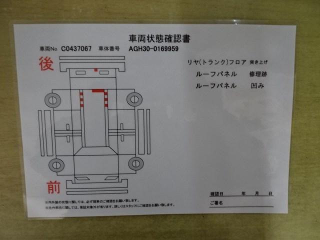 お車のカルテ整備記録簿です。点検整備の上、二次保証継承致します。1年間・走行距離無制限の保証が付いているので万一の時でも安心!内外装 消耗品及び油脂類を除く(対象項目 約60項目 5000部品)が保証