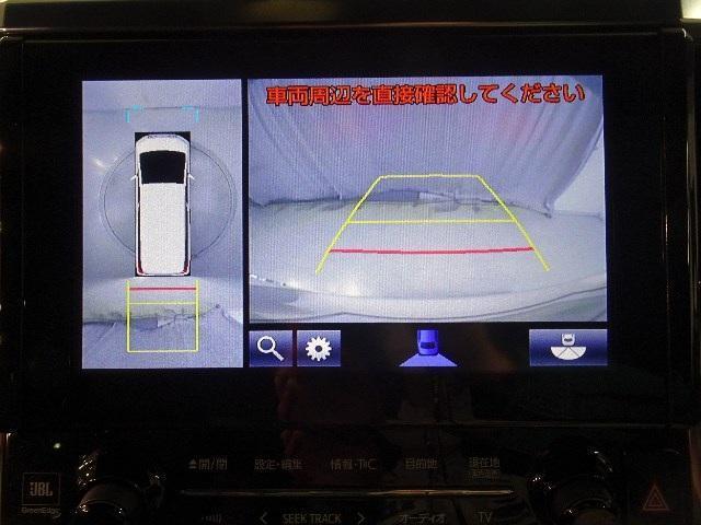 パノラミックビューモニター愛車を上から眺めた映像をナビ画面に表示いたします。メーカーオプション品につき後付けできません。新車オプションで約70万円掛かります。ついててよかった
