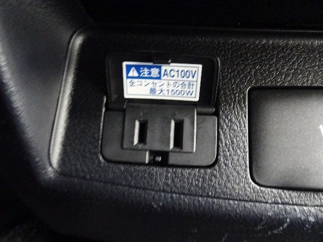 AC100V1500W電源です。携帯電話の充電はもちろんのこと、各種家電にも対応しています。