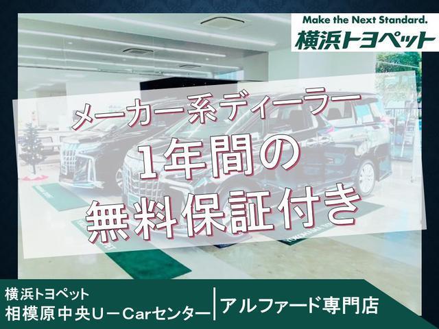 安心の全車1年の無料保証付き!詳しくは当店スタッフまでお問い合わせください!