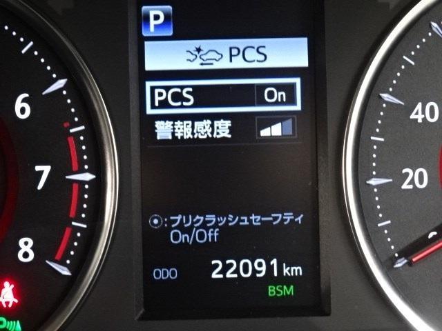 2.5S スマートキー メモリーナビ バックカメラ ETC LEDヘッドランプ(16枚目)