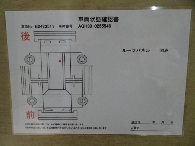 2.5S スマートキー メモリーナビ バックカメラ ETC LEDヘッドランプ(18枚目)